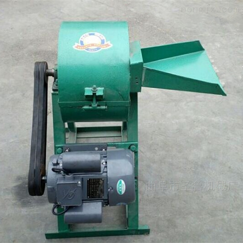 新款小型饲料打浆机加厚秸秆草浆机