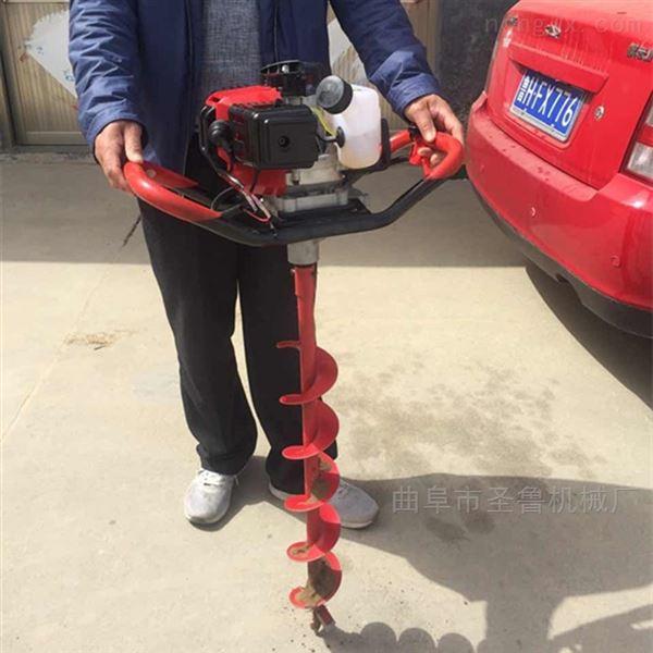 脚踩式汽油挖坑机