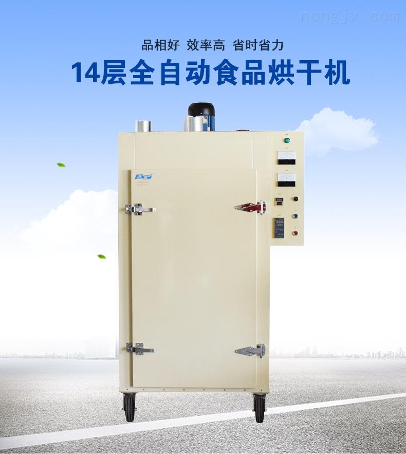 豐河6CH-54茶葉烘干機