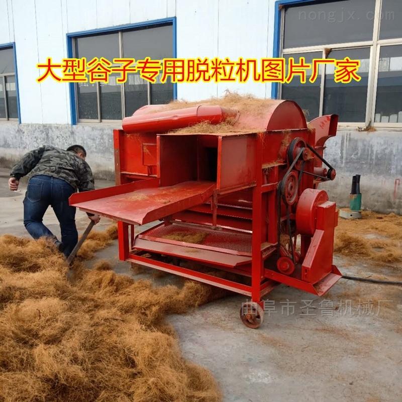 大型125麦余子脱粒机