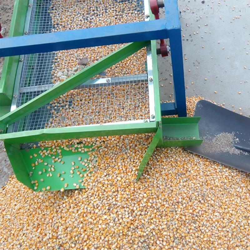 农用粮食种子清理筛选机货源厂家