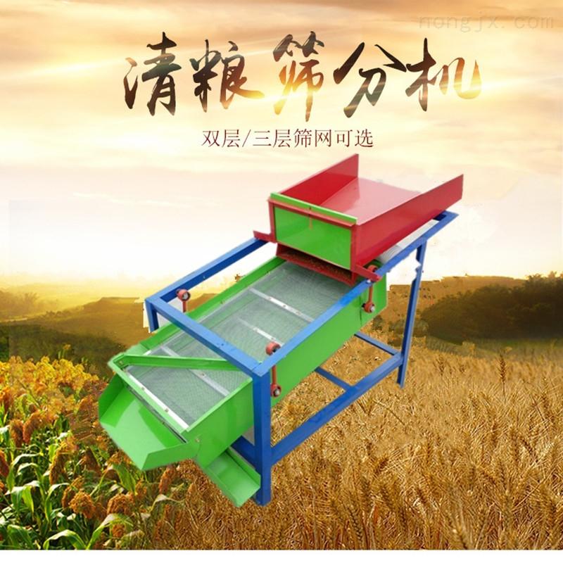 小麦筛选机玉米除杂振动筛