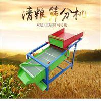 吹风式谷物清粮机电动振动清选机