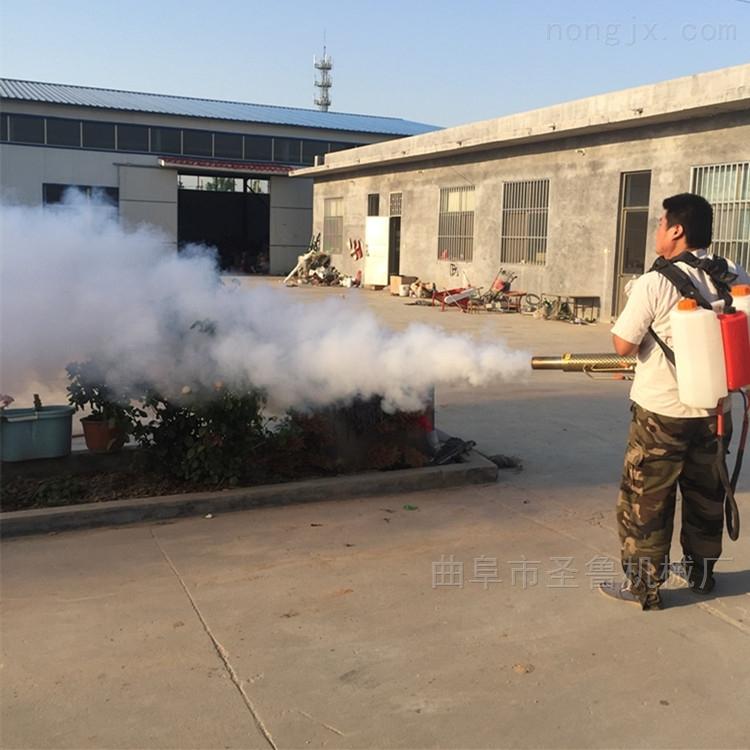 汽油背負式果樹防凍打藥煙霧機
