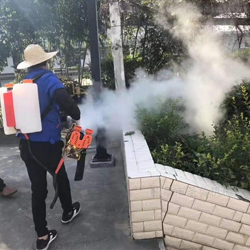 SL MWJ-80-河北唐山冬季果树防冻打药烟雾机