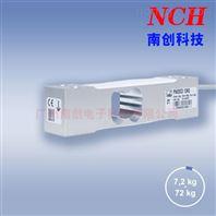 原裝進口傳感器TC4-50T-廣州南創