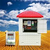 機井灌溉射頻卡控制器,系統管理機