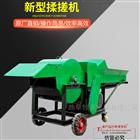 RC800曲阜青贮玉米秸秆自动进料揉丝机厂家