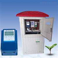 農業水價改革運用水電雙計控制器