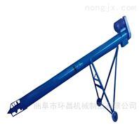 稻谷螺旋式提升机 管式蛟龙螺旋输送机