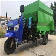 畜牧養殖機械液壓電動撒料車豬場飼料投喂機