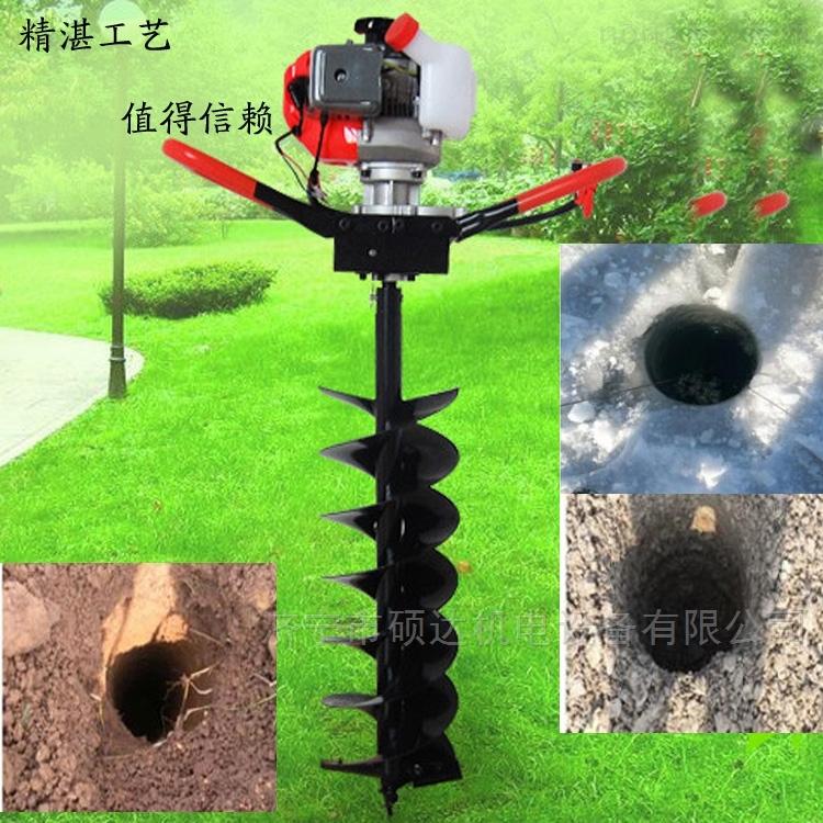 手提挖坑机园林挖洞机果园植树机