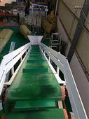 刮板输送机 食品爬坡传送机 悬挂挡边流水线