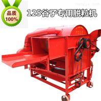 供应大型小麦大豆脱粒机 水稻高粱打粒机