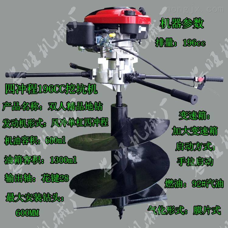 手提式多功能挖坑机 汽油动力小型打桩机