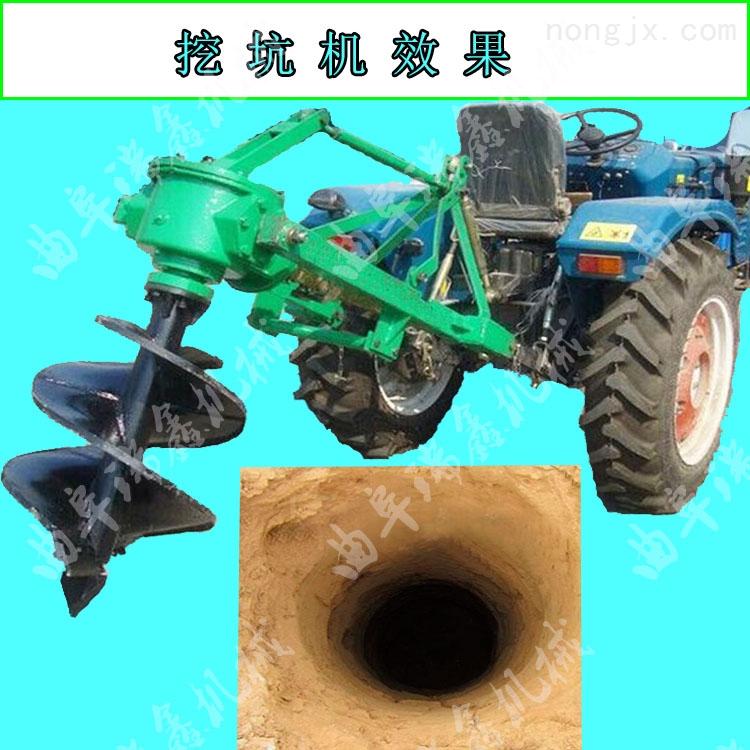 沙地、硬质土地挖坑机