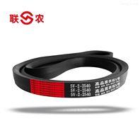 联农厂家生产销售3v、5v、8v三角带工业皮带