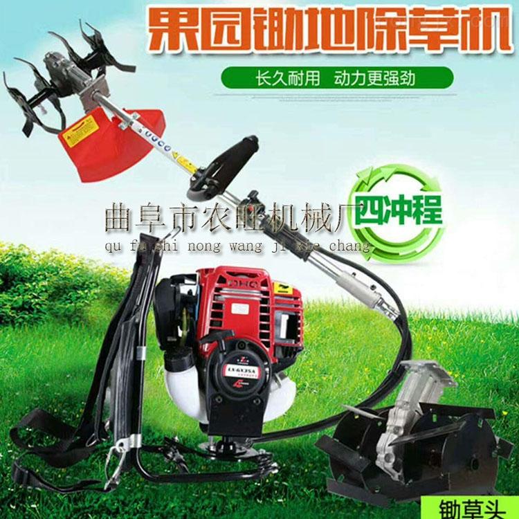 果园杂草清理割草机 汽油小型割草机 背负式旋地除草机