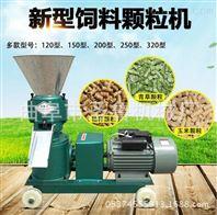 立式砂轮打米机黑豆去皮机 高粱去皮碾米机