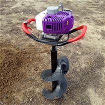 汽油手持式挖坑机手提式种树打洞机