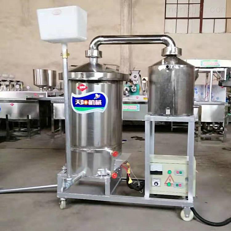 粮食酿酒设备小型电热造酒设备