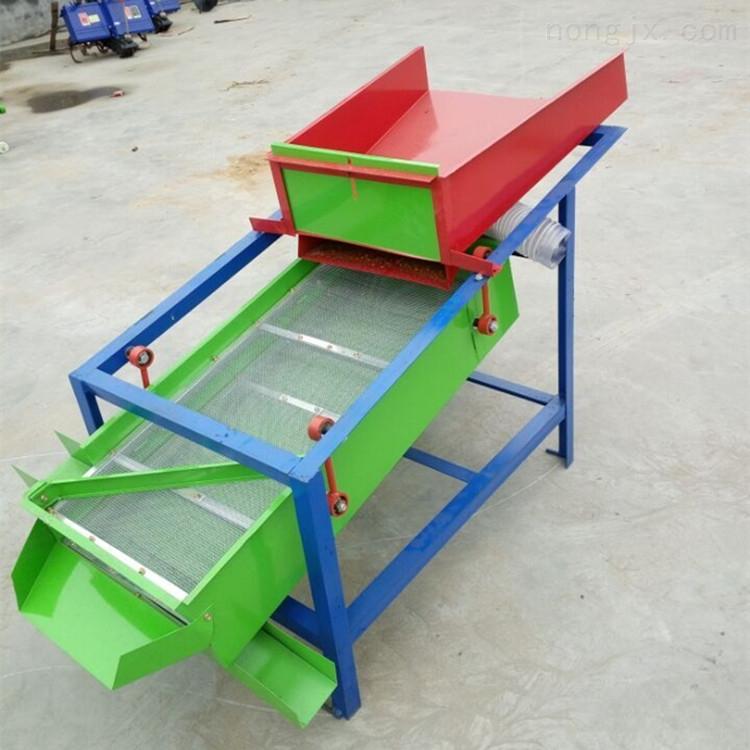 大豆小麦去石机 高效振动筛选设备