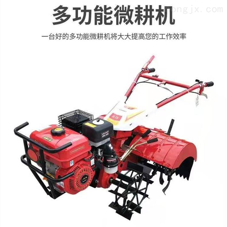 汽油四驱多功能微耕机 10马力手扶旋耕机