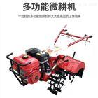 农用小型柴油耕地机 大棚果园手扶旋地机