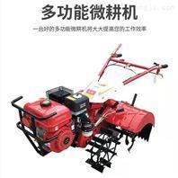 果樹園大棚手扶旋地機 8馬力柴油機微耕機