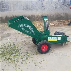 SL FSJ绿化修剪枝条树枝粉碎机