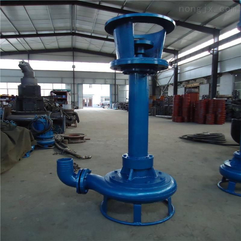 煤矿防爆渣浆泵 立式煤浆泵 高扬程抽泥泵