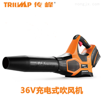 传峰36v电动风机 手提式吹雪机 锂电吹风机