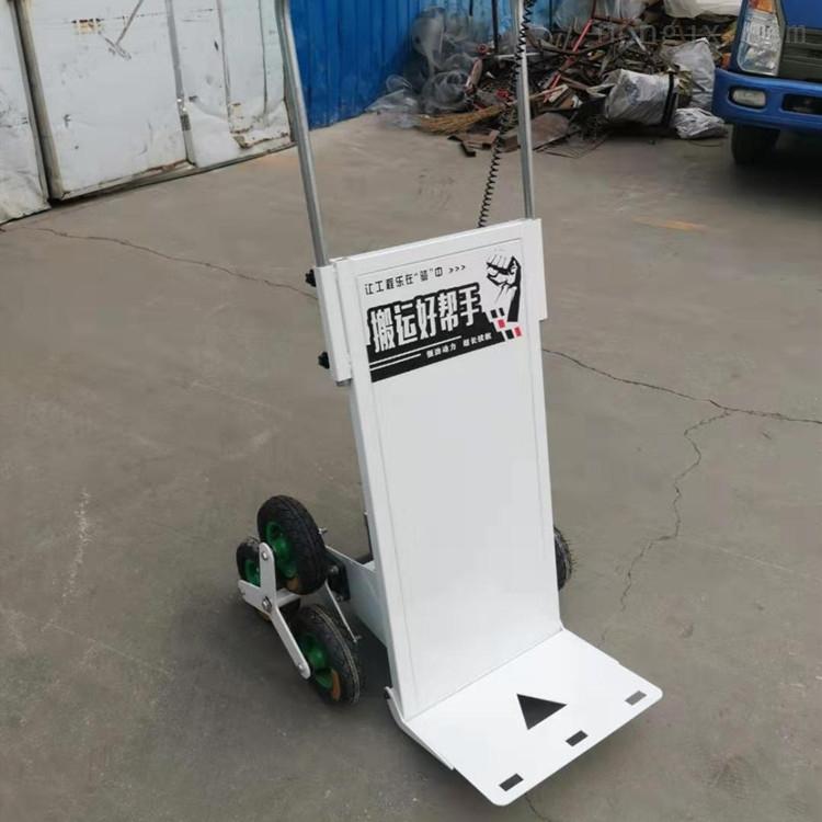 四轮电动手推车 电梯载货运输车 小推车