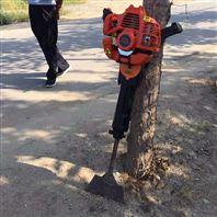轻便式手提链条挖树机