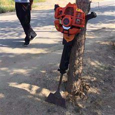SL WSJ大马力铲头挖树机