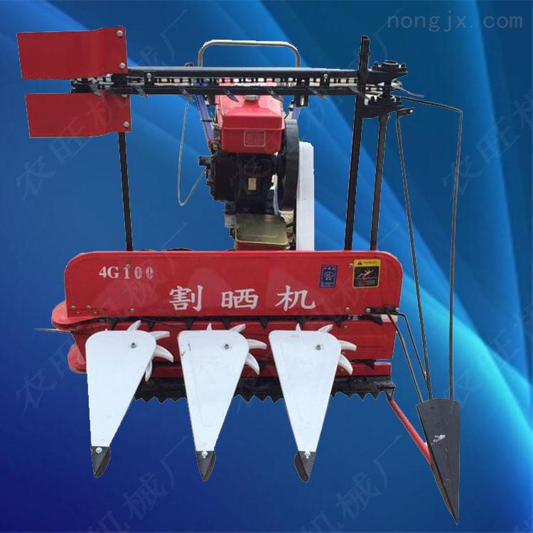 多功能稻麦割晒机 汽油柴油手扶割晒机