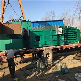 ZYD-160小型自动卧式打包机 卧式液压废纸箱机