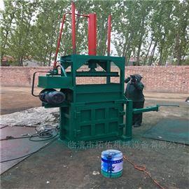 ZYD-10广州市废品压缩液压机 中药材液压打包机