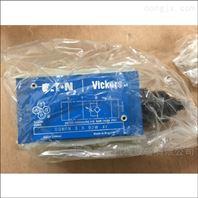 出售威格士电磁换向阀DGMFN-3-X-B2W-41