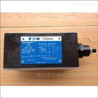 威格士电磁换向阀DGMX2-5-PP-BW-S-30