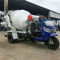 郑州产三轮混凝土搅拌车价格