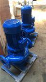 40GW15-15-1.5立式管道污水泵管道抽水泵
