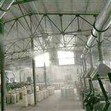 化纤维车间喷雾加湿器