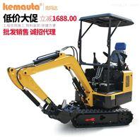 液壓履帶式微型挖掘機