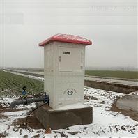 河北农业机井灌溉新设备玻璃钢井房
