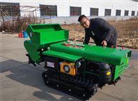 新型多功能田园管理机 履带施肥机厂家直销