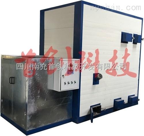 生物质燃料热风炉厂家