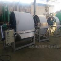 旋转小麦淀粉烘干机脱水机专业定制