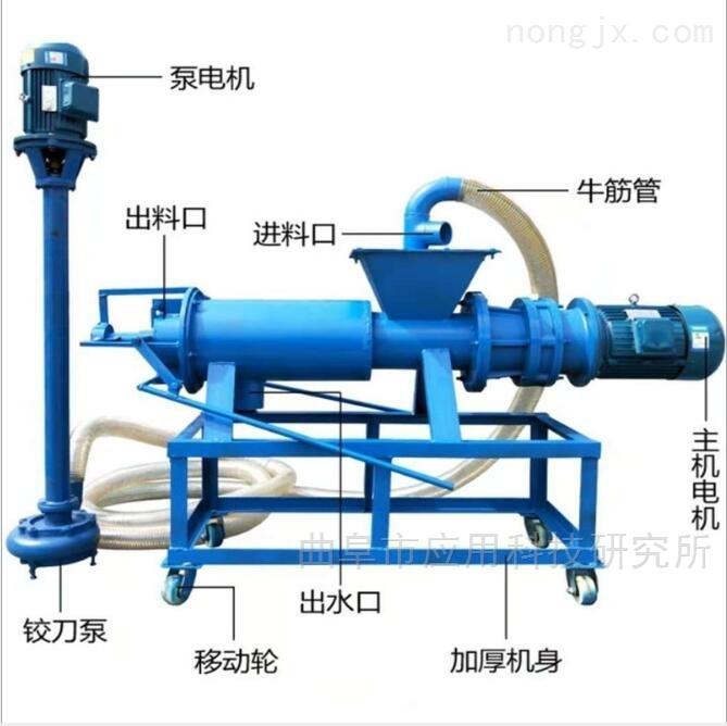 立式离心脱水机固液分离机专业定制