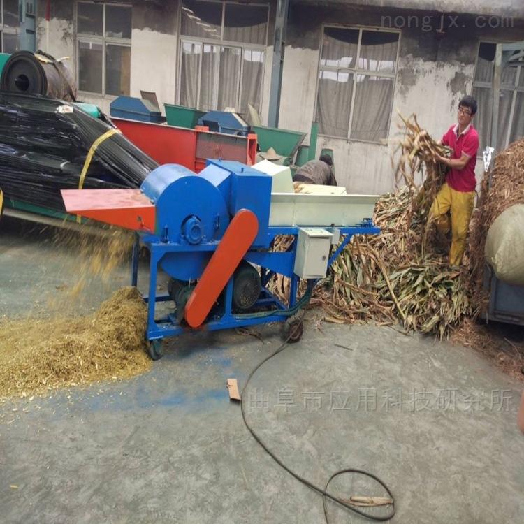 玉米干秸秆揉搓机 专业定制